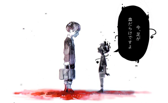「頑張れ」は凶器?!漫画「無理してたあなたへ」に涙が溢れる...