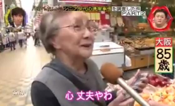 『心丈夫』って言葉を知ってますか? 亡くしたばかりの旦那さんの写真を待ち受けにしてもらったおばあちゃんの反応に涙がこぼれる...