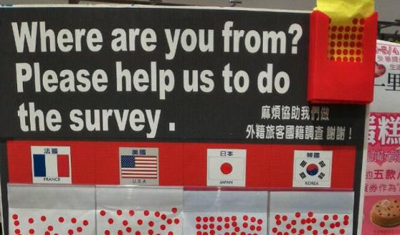 【これが日本人の国民性】台湾で出身国をシールで貼っていくアンケートで日本人だけが...