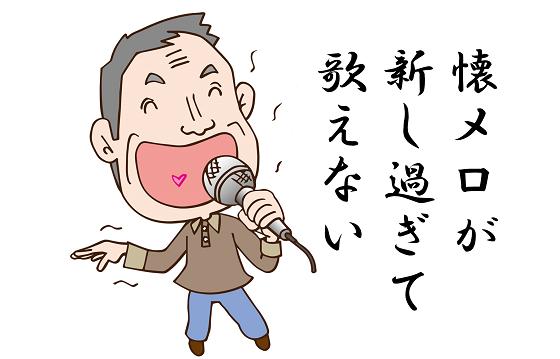 """2018年の""""シルバーたちの川柳大会""""のブラックジョークのキレが凄すぎる!!"""
