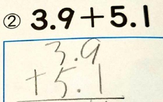 小3の算数テストの減点の理由に納得がいかないとネットで話題に!!