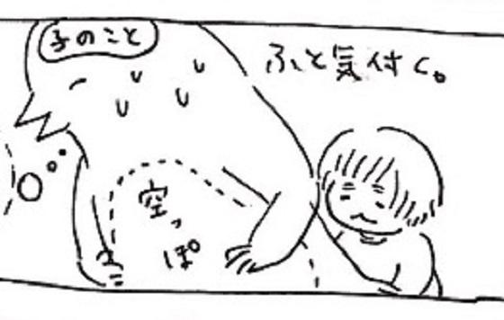 日々の育児に追われ、自分が何が好きだったかすら忘れてしまったママの心境を描いた漫画に共感の嵐!!