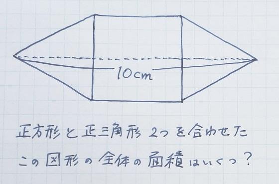 "Daigoの弟の東大生""松丸亮吾""が小3のときにつくった算数の問題に大人が大苦戦..."