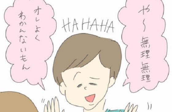 """【パパ必見】『""""育児の初めて""""は誰もが怖い』というママの訴えに共感の嵐!!"""