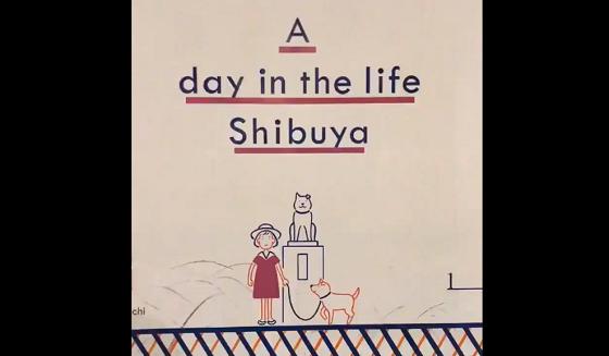 渋谷の工事中のシャッターの絵が素敵すぎる!!「普通に道歩いてて泣いてしまった...」