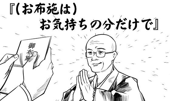 第6回「信用してはいけない言葉選手権」に爆笑!!