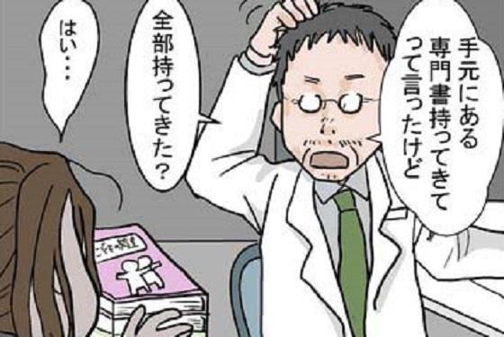 息子が発達障がいと診断されたお母さんに心療内科の先生が言った一言に称賛の嵐!!