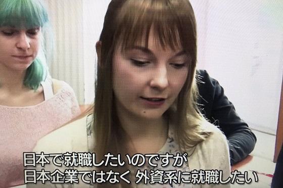 """日本語を専攻している海外の若者でさえ""""日本企業には就職したくない""""と言われてる事実に考えさせられる..."""