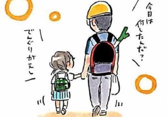 """素敵すぎる""""おじいちゃんとの思い出""""を描いた漫画に感動して涙が溢れる..."""