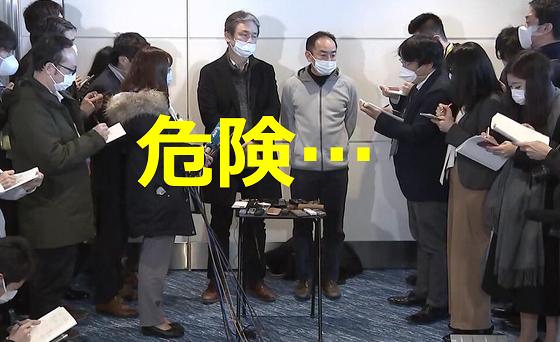 武漢から帰国した日本人への取材光景を見て危機管理能力の低さを疑ってしまう...