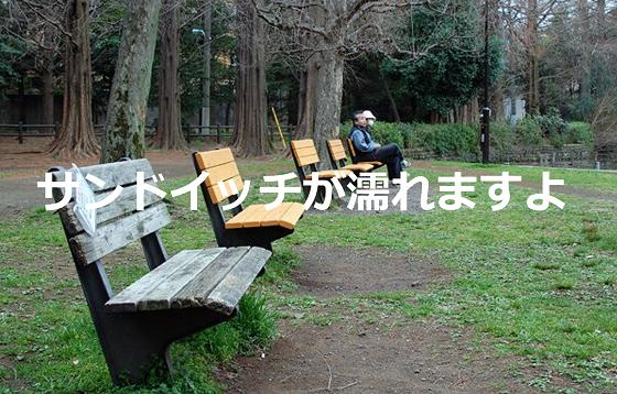 公園のベンチにいた見知らぬおじいちゃんから話かけられた内容に涙があふれる...