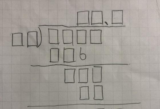 中1が作成した穴だらけだけど答えが1つに定まる割り算の筆算問題が素晴らしい!!