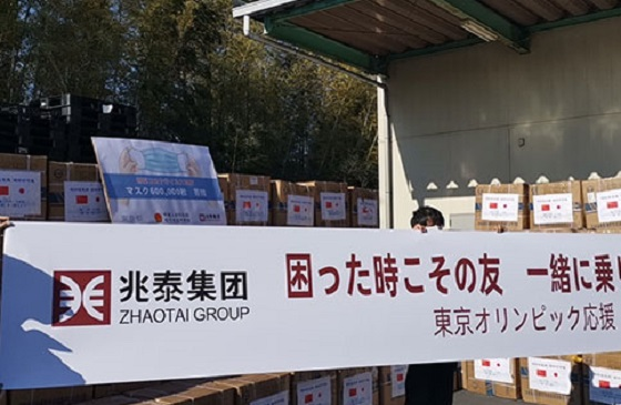 日本の病院が北京がコロナで苦しんでいるときにマスク6000枚を送った結果...