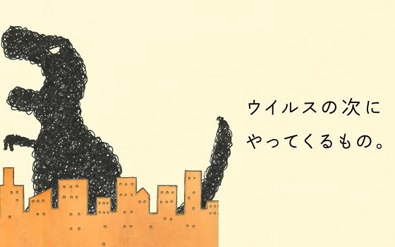 """日本赤十字社が発表した""""ウイルスの次にやってくるもの""""の動画に超共感!!"""