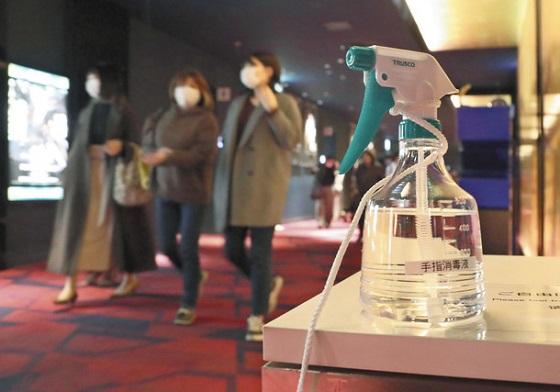 """東京消防庁が語る""""アルコール消毒後に注意すべきこと""""の再現動画に驚愕!!"""