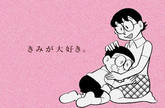 """【きみが大好き】""""のびたママ""""から""""のびた""""へのメッセージに涙があふれる..."""