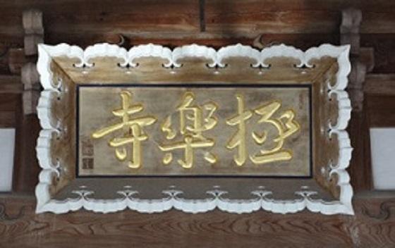 日本語が横書きのときに右から左へ書いてる文字の秘密に超納得!!