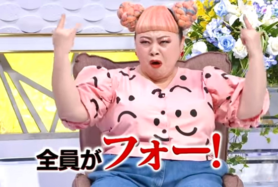 """""""渡辺直美""""が「夢は必ず叶う」について語った動画に超感動!!"""