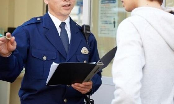 職質を受け「そんなに怪しく見えますか?」に対する警察の一言に恐怖しかない...