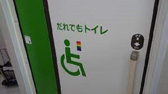 多目的トイレを使用した後に絶対にやってはいけないこととは!!