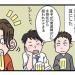 """""""発達障がいの子どもを育てた母親の経験談""""に共感の嵐!!"""